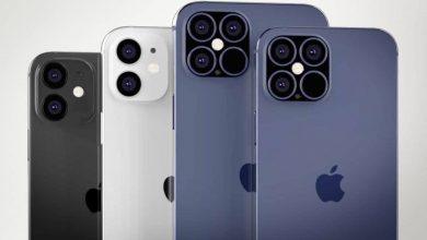 صورة تسريب جديد لهاتف أبل iPhone 12 Pro Max