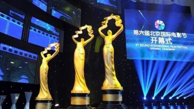 صورة انطلاق مهرجان بكين السينمائي الدولي المؤجل بسبب تفشي الوباء