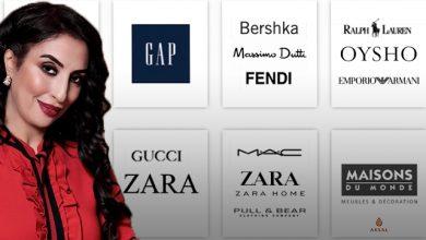 """صورة اختيار سلوى أخنوش في قائمة """"فوربس""""لأقوى العلامات الشرق أوسطية بقيادة النساء"""