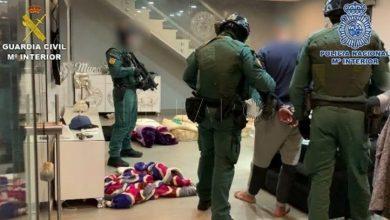 صورة اسبانيا..تفكيك شبكة لتهريب الحشيش المغربي و اعتقال مغربيين ضمن أفرادها