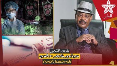صورة طلحة جبريل في حلقة جديدة من رئيس التحرير: سبتمبر شهر حاسم لمواجهة الوباء
