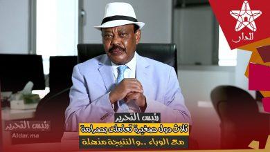 صورة طلحة جبريل في حلقة جديدة من رئيس التحرير: ثلاث دول صغيرة تعاملت بصرامة مع الوباء.. والنتيجة مذهلة