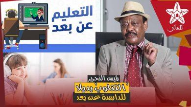 """صورة طلحة جبريل في حلقة جديدة من رئيس التحرير: """"التناوب"""" بديلا للدارسة عن بعد"""