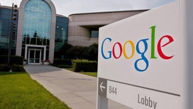 """صورة """"غوغل"""" تشكو لمستخدميها """"قانون استراليا الإلزامي: خطر عليكم"""