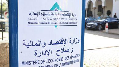 صورة ارتفاع عجز الميزانية إلى 46,5 مليار درهم عند متم غشت