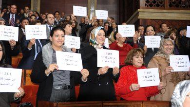 صورة المغرب في المركز الـ 113 عالميا والثامن عربيا في المشاركة السياسية للنساء