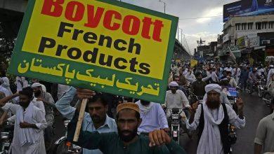 """صورة المظاهرات تعم باكستان احتجاجا على إعادة نشرة صحيفة """"شارلي إيبدو"""" رسوما للنبي محمد"""