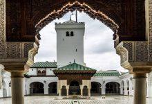 صورة ضمن سلسلة تصدرها الرابطة المحمدية للعلماء… جوانب من التاريخ العمراني لجامعة القرويين