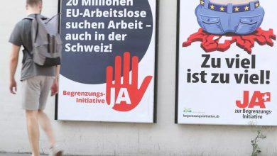 صورة سويسرا: استفتاء حول إلغاء أو إبقاء اتفاق حرية تنقل الأفراد مع الاتحاد الأوروبي