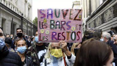 صورة فرنسا: أصحاب المقاهي والمطاعم يتظاهرون في مرسيليا تنديدا بقرار الإغلاق لمنع تفشي وباء فيروس كورونا