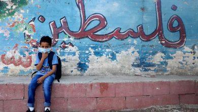 صورة فيروس كورونا يمنح معلمين فلسطينيين الوقت لترميم مدرستهم بأيديهم في الضفة الغربية