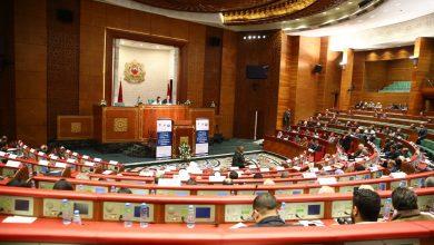 صورة مجلس المستشارين يقرر إحداث مجموعة عمل موضوعاتية مؤقتة لإعداد تقرير حول إصلاح التغطية الاجتماعية
