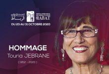 صورة المركز السينمائي المغربي يخصص دورة جديدة من عملية عرض الأفلام المغربية عبر الأنترنت لذكرى الراحلة ثريا جبران