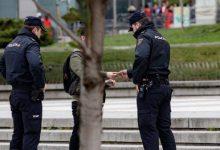 صورة إسبانيا..تفاصيل تعرض حارسا أمن لهجوم بالسلاح الأبيض على يد شاب مغربي
