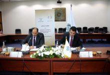 صورة المغرب شريك أساسي لمنظمة العالم الإسلامي للتربية والعلوم والثقافة