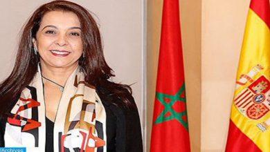 صورة سفيرة المغرب بإسبانيا تبرز المكتسبات التي حققتها المرأة المغربية في مختلف المجالات