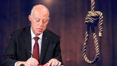 """صورة الرئيس التونسي يدعو الى تطبيق عقوبة الاعدام اثر جريمة قتل """"بشعة"""""""