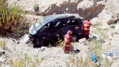 صورة إصابة مغربيات بجروح خطيرة في حادثة سير شمال إسبانيا