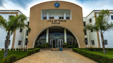صورة النقاط الرئيسية في مشروع تطوير جامعة ابن زهر ـ أكادير