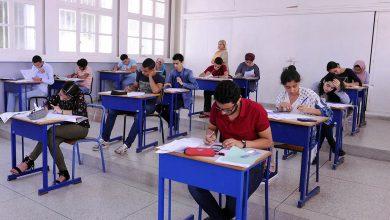 صورة زاكورة … 2980 مترشحا يجتازون اختبارات الامتحان الجهوي الموحد