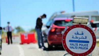 صورة كورونا 19 : تشديد إجراءات مراقبة التنقل من وإلى مدينتي خنيفرة ومريرت
