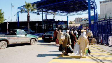 """صورة بعد منع المغرب للتهريب المعيشي سبتة تتجه لألعاب القمار لمواجهة """"الحصار المغربي"""""""