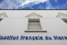 صورة المعهد الفرنسي بالمغرب يطلق صندوق دعم مخصص لإنتاج عروض الفنون التعبيرية