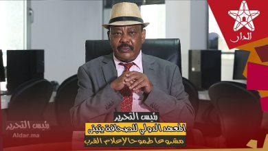 صورة طلحة جبريل في حلقة جديدة من رئيس التحرير: المعهد الدولي للصحافة يتبنى مشروعا طموحا لإعلام القرب