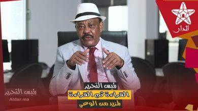 صورة طلحة جبريل في حلقة جديدة من رئيس التحرير: القراءة ثم القراءة لمزيد من الوعي
