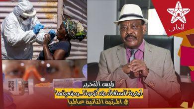 صورة طلحة جبريل في حلقة جديدة من رئيس التحرير: تجربة السنغال ضد كورونا..وضعيتها في المرتبة الثانية عالميا