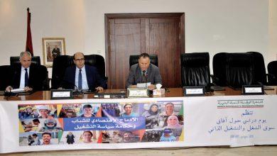 صورة مشاريع الإدماج الاقتصادي للشباب.. قيمة مضافة حقيقية بإقليم الحسيمة