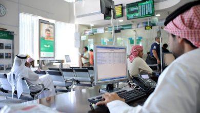 صورة الإمارات تتصدر قائمة البنوك الأكثر أمانا بالشرق الأوسط