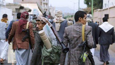 صورة الولايات المتحدة: الإفراج عن أمريكيين احتجزا في اليمن وعن 200 حوثي في سلطنة عمان
