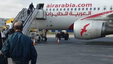 """صورة """"العربية للطيران"""" تطلق رحلة جوية جديدة ما بين الدار البيضاء ورين الفرنسية"""