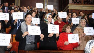 صورة إبراز مسار تطور المشاركة السياسية للمرأة المغربية خلال ملتقى افتراضي عربي