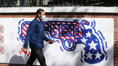 """صورة واشنطن تفرض عقوبات على كيانات إيرانية """"لمحاولتها التدخّل"""" بالانتخابات الأميركية"""