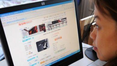 صورة أكثر من 800 مليون صيني يستخدمون الأداء عبر الإنترنت