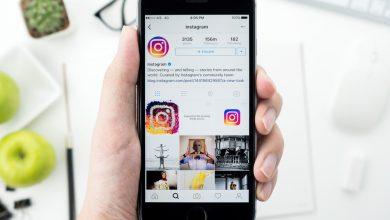 """صورة """"شارات المعجبين"""".. تبرعات مباشرة لدعم المؤثرين على انستغرام"""