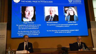 """صورة نوبل الفيزياء لثلاثة خبراء في مجال """"الثقوب السوداء"""""""