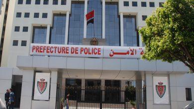 صورة ولاية أمن الدار البيضاء تكشف تفاصيل فيديو يوثق لحالة سرقة باستعمال السلاح الأبيض