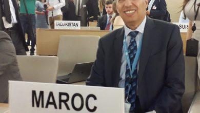 صورة الدورة ال45 لمجلس حقوق الإنسان: المغرب يجدد التأكيد على تشبثه الراسخ بمكافحة العنصرية