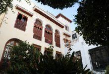صورة مبنى المفوضية الأمريكية بطنجة جسر ثقافي في خدمة العلاقات المغربية الأمريكية
