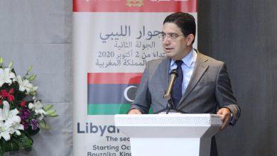 صورة الاتحاد الأوروبي يرحب بمبادرة المغرب الرامية إلى دعم عملية الوساطة التي تقودها الأمم المتحدة لتسوية النزاع الليبي