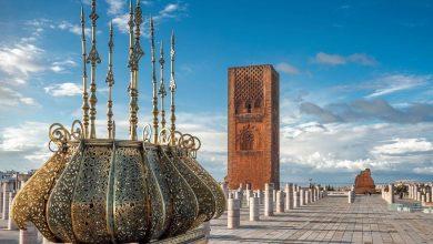 صورة دراسة تكشف ترتيب المغرب في أغلى وأرخص المدن العالمية والعربية في المعيشة