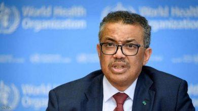 """صورة المدير العام لمنظمة الصحة العالمية يتمنى لترامب """"شفاء تاما وسريعا"""""""