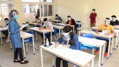 صورة الدار البيضاء .. 4793 مترشحا لاجتياز امتحان الأولى بكالوريا على مستوى مديرية عين الشق