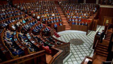 صورة جلسة مشتركة لمجلسي البرلمان الاثنين المقبل لتقديم مشروع قانون المالية للسنة المالية 2021