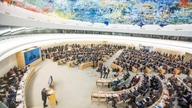 صورة الأمم المتحدة: انتخاب المغرب بالتزكية عضوا في اللجنة الاستشارية لحقوق الإنسان