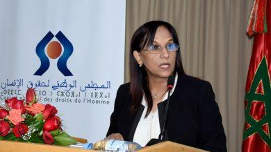 صورة إيطاليا ..فعاليات حقوقية تبرز الخطوات الهامة التي قطعها المغرب في مجال حقوق الإنسان