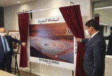 صورة بريد المغرب ووكالة مازن يصدران طابعا بريديا خاصا بمجمع نور ورزازات للطاقة الشمسية